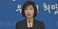 정부, 겨레말 편찬사업 오늘 5년만에 재개