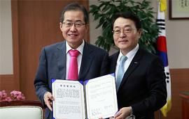 김해관광유통단지 투자사업비 정산 합의