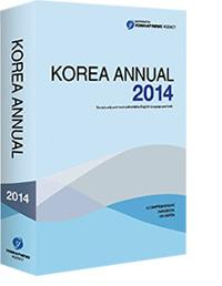 KOREA ANNUAL(2014)
