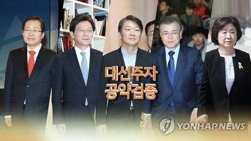 <韓国大統領選>文在寅氏が当選「統合大統領になる」