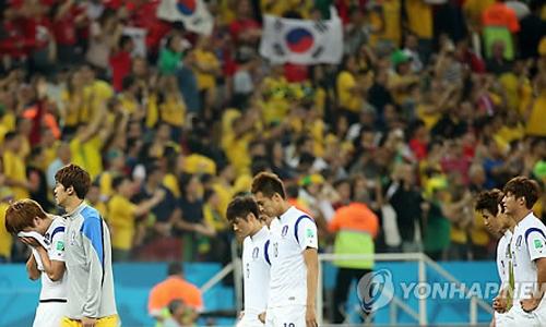 韓国がサッカーW杯敗退 16年ぶり未勝利に終わる