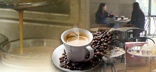 (مرآة الأحداث)الكوريون في علاقة حب مع القهوة
