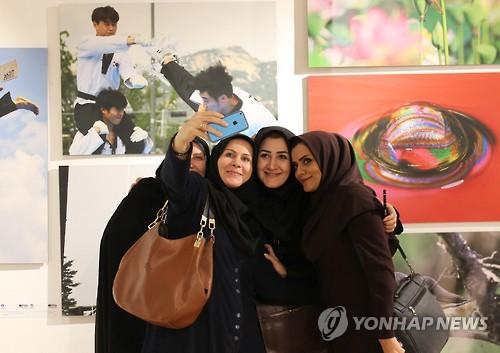 يونهاب الكورية وإرنا الإيرانية تفتتحان معرض الصور المشترك