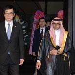 السفارة السعودية في سيئول تحتفل باليوم الوطني السادس والثمانين