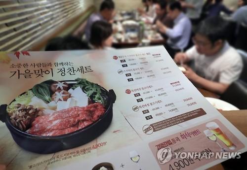 قانون مكافحة الكسب غير المشروع  يبدأ رسميا الابحار في كوريا الجنوبية