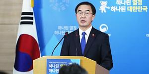وزير الوحدة في سيئول يقترح على كوريا الشمالية عقد محادثات رفيعة المستوى في التاسع من يناير