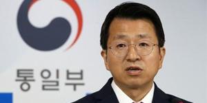 وزارة الوحدة بسيئول : نتشاور مع بيونغ يانغ بشأن القضايا ذات الاهتمام المشترك