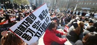 مرور شهر على حركة الكورية الجنوبية