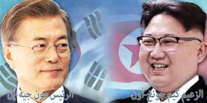 مكان عقد محادثات القمة الثالثة بين الكوريتين