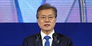 الرئيس مون : مصير شبه الجزيرة الكورية سيتغير عند ربط الجنوب بالشمال