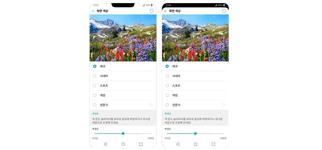 هاتف جي 7 لشركة ال جي يتميز بالشاشة الأكثر سطوعا في السوق