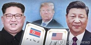 كيم جونغ-أون يتوجه الى الصين اليوم في زيارة ثالثة ليشرح نتائج لقاءه مع ترامب