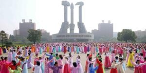 كوريا الشمالية تصدر عفوا عاما بمناسبة الذكرى الـ 70 لتأسيس نظامها
