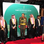 السفارة السعودية في كوريا الجنوبية تحتفل بالعيد الوطني السعودي