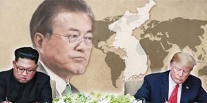 الرئيس مون يشعل شرارة لمحادثات القمة الكورية الشمالية والأمريكية نحو التفكيك النووي في شبه الجزيرة الكورية