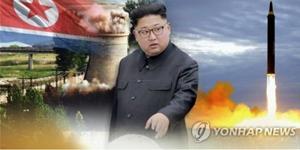 كيم جونغ-أون يشرف على اختبار أسلحة تكتيكية جديدة مزعوما بحماية أراضيه