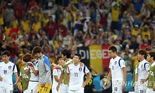 كوريا الجنوبية تفشل في التأهل للدور الثمن النهائي لكأس العالم 2014 بالبرازيل