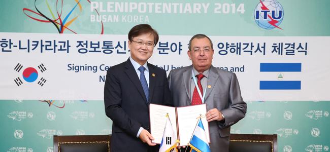 كوريا الجنوبية ونيكاراجوا توقعان على أول مذكرة تفاهم في تكنولوجيا الاتصالات والمعلومات