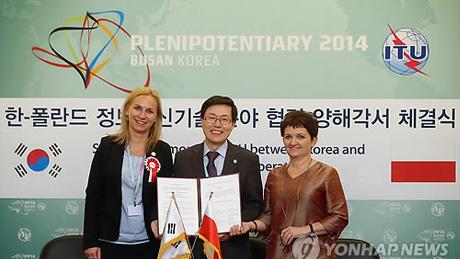 كوريا الجنوبية وبولندا توقعان على مذكرة تفاهم للتعاون في مجال ICT