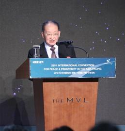 朝高官在韩出席国际会议