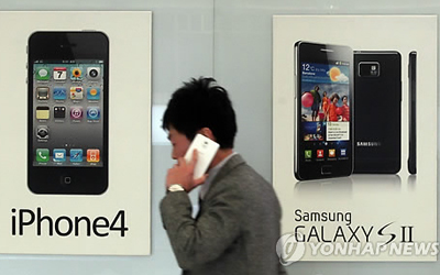 Samsung loses patent ruling vs Apple on home turf