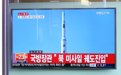 N. Korea's satellite achieves orbit: Defense Ministry