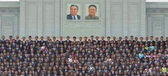 North Korea Slide Show