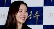 Son Ye-jin says she gave her all as Princess Deokhye
