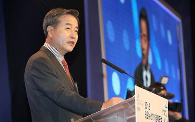 Yonhap News TV hosts forum on 4th industrial revolution