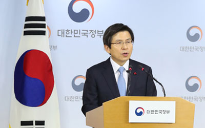 PM becomes acting president following Park's impeachment