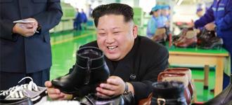 N.K. leader visits shoe factory