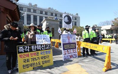 Court hears final arguments in Park's impeachment trial