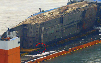 Remains of missing ferry victim found: official