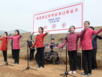 N.K. youths hold spring tree planting ceremony