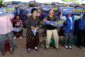 Villagers protest missile defense system as S. Korea, U.S. leaders set to meet