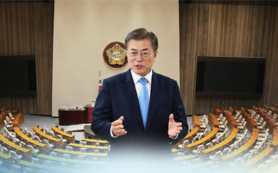 Parliamentary speaker calls for dialogue with N. Korea in parallel with sanctions