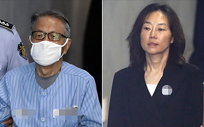 Ex-leader's top aide gets 3 yrs in jail over 'artist blacklist'