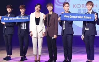 Int'l singers to release Korean unification prayer song