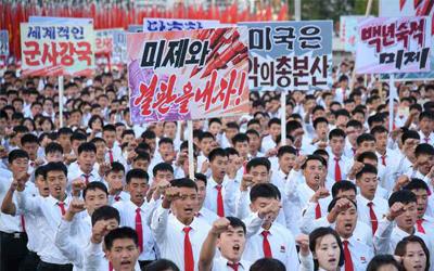 N. Koreans hold anti-U.S. rally in Pyongyang