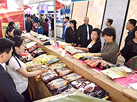 N.K. holds international trade fair