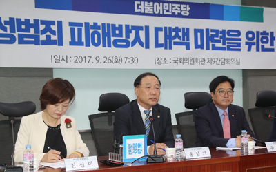 Gov't announces package of measures to curb hidden camera crimes