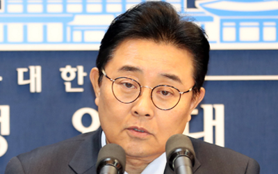 Senior presidential aide to be quizzed as bribery suspect next week