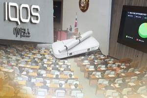 Battle for e-cigarettes set to intensify in S. Korea