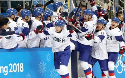 (Olympics) S. Korea crashes out of men's hockey tournament with loss to Finland