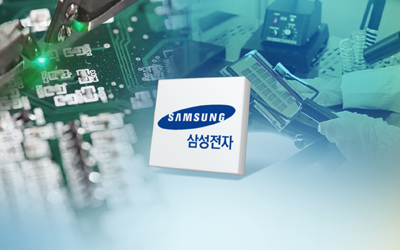 Court accepts Samsung's request to suspend disclosure of workplace environment reports