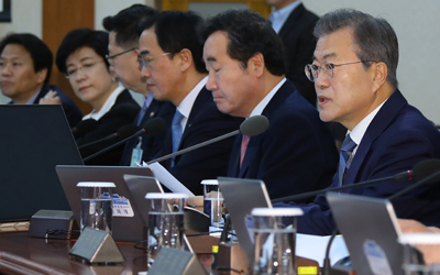 Moon expresses regret over failed attempt to amend Constitution