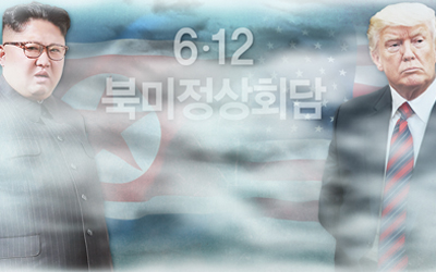 N. Korea says open to talks with U.S. despite Trump's cancellation of summit