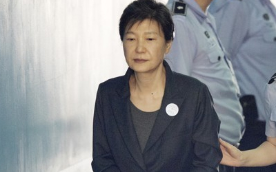 Court sentences ex-leader Park to 8 years in prison for taking NIS funds, political interference