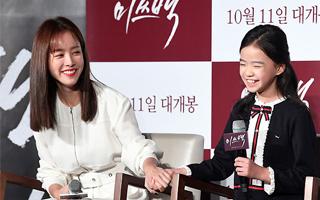 """Child actor of """"Miss Baek"""": 'Han Ji-min is my role model'"""