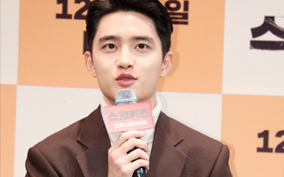 EXO's D.O: Tap dancing was really fun